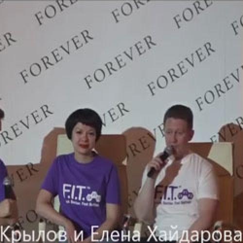 Отзыв ФИТ Форевер Крылов и Хайдарова.