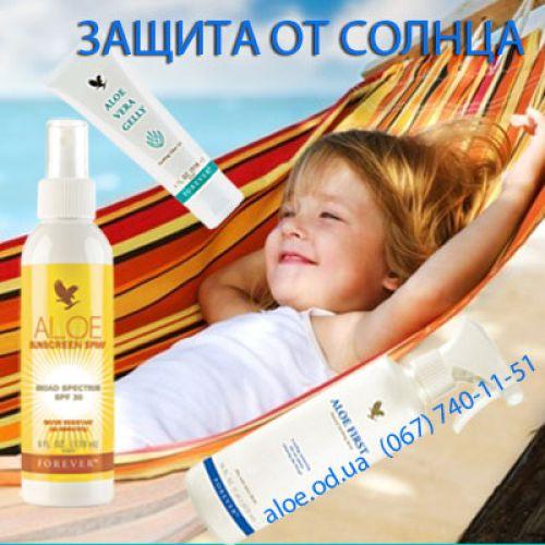 Защитный крем для лица от солнца.