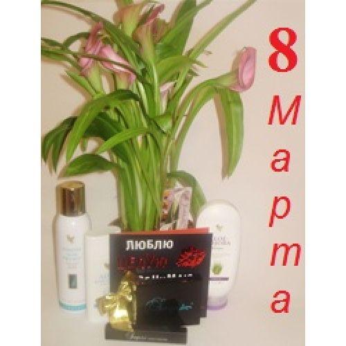 Подарки для Женщин к 8 Марта.