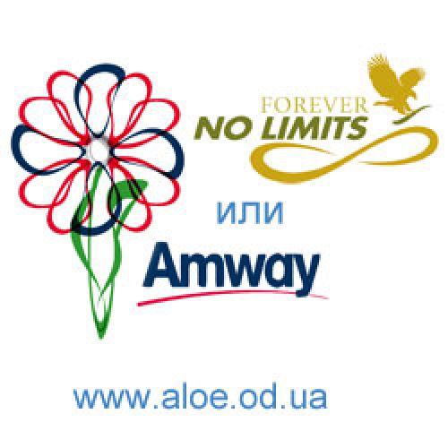 Видео: Forever и Amway, маркетинг-план, сравнение.