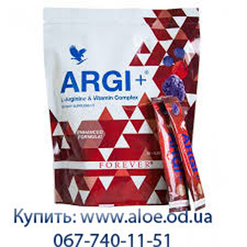 ARGI+ достойный выбор!