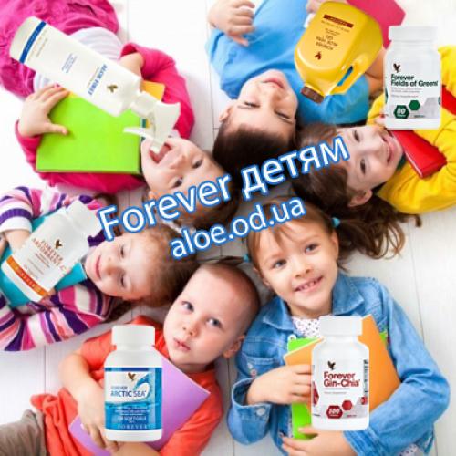 Продукция Форевер детям.