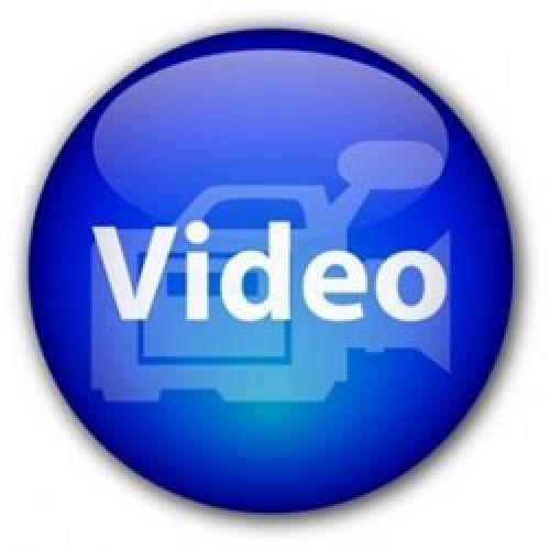 ВИДЕО (VIDEO).