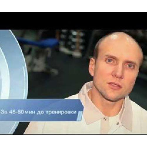 Видео: Аргинин в спорте. Врач спортивной медицине об аргинине.