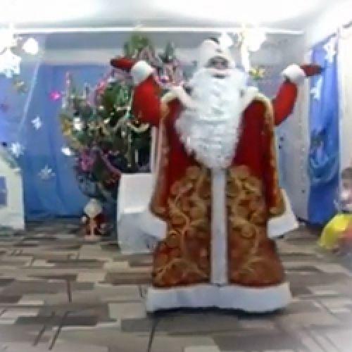 Видео: С Новым годом: танцуем с Дедом Морозом!