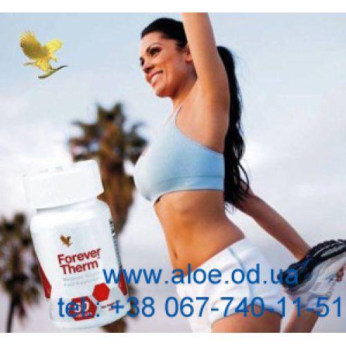 Форевер Терм для снижения веса и ускорения метаболизма.